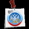 Адреса налоговых инспекций в Москве