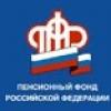 Адреса пенсионного фонда г.Москвы и Московской области